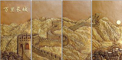 Classical Pattern Relief Sculpture A: Great Wall and Pine